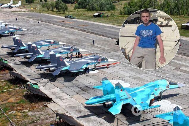 У Росії солдат убив на аеродромі трьох військових