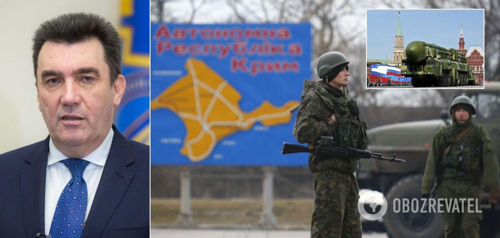 РФ може розмістити ядерну зброю в Криму