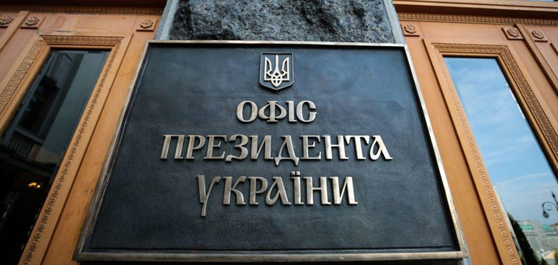 Администрации Зеленского стоит хорошо подумать, прежде чем выдвигать необоснованные обвинения против реформаторов, – западные эксперты