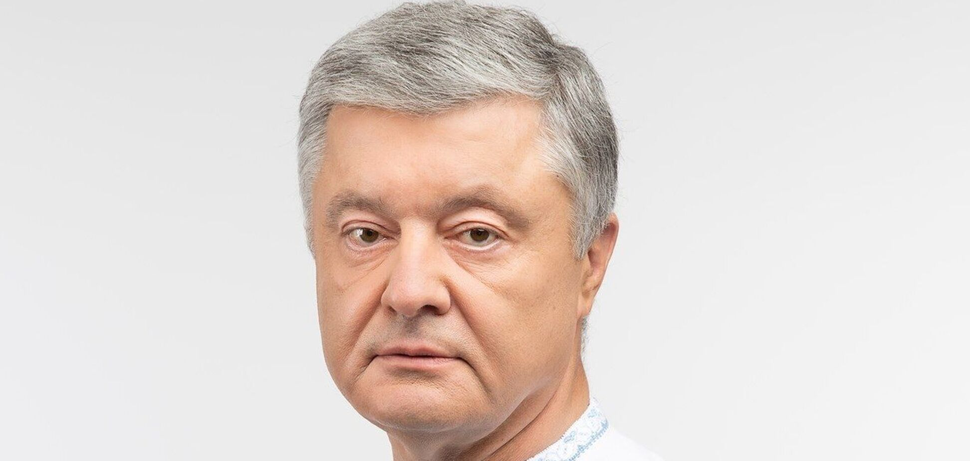 Порошенко привітав українців із Днем писемності та мови