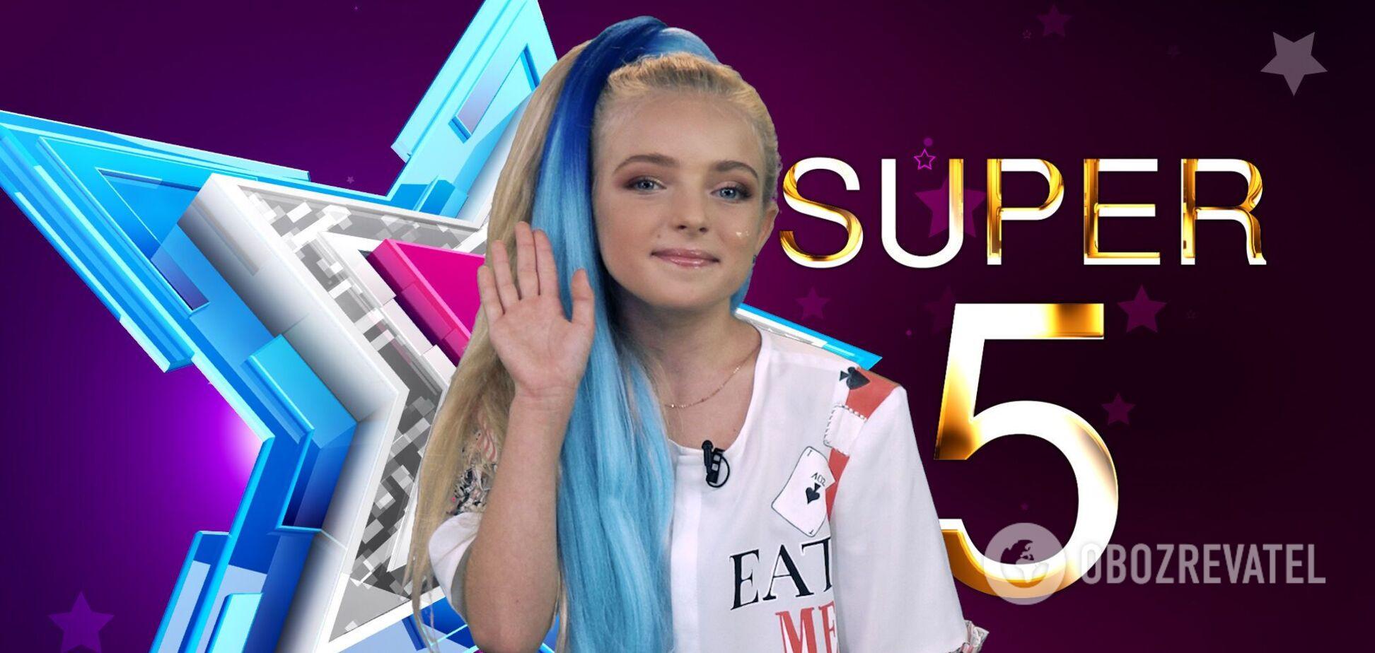 Super 5! с Евой Plum | 16