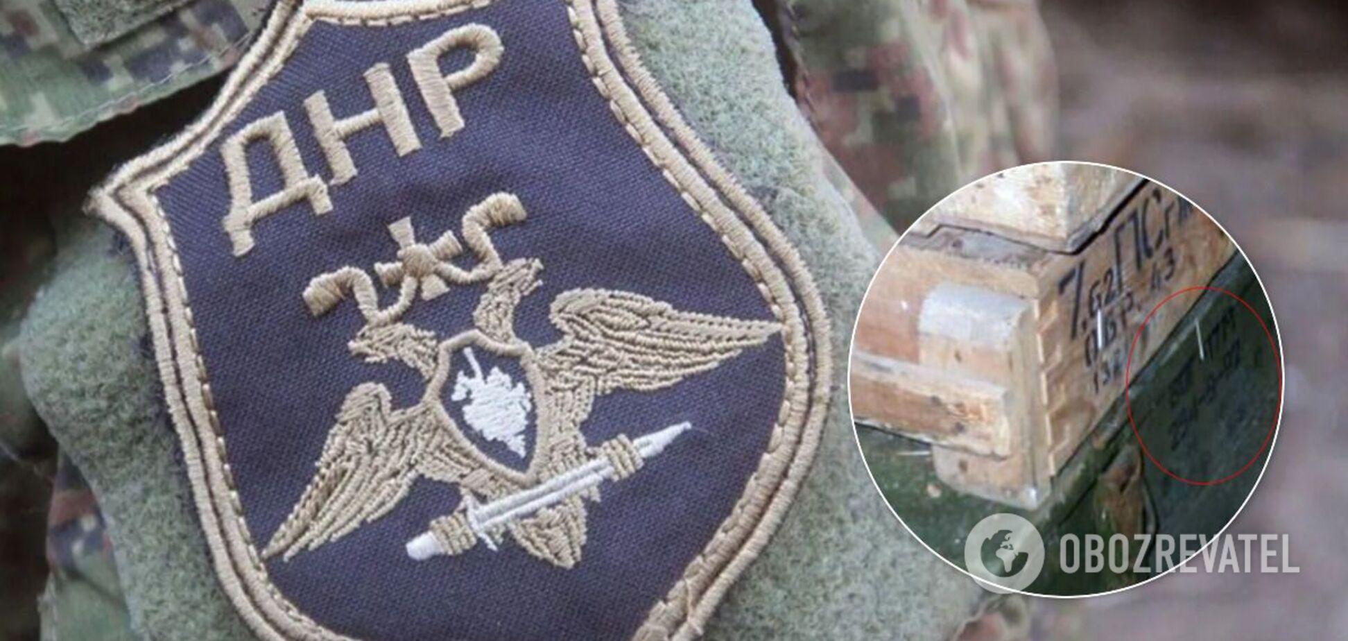 Терористи на Донбасі попалися на використанні зброї РФ