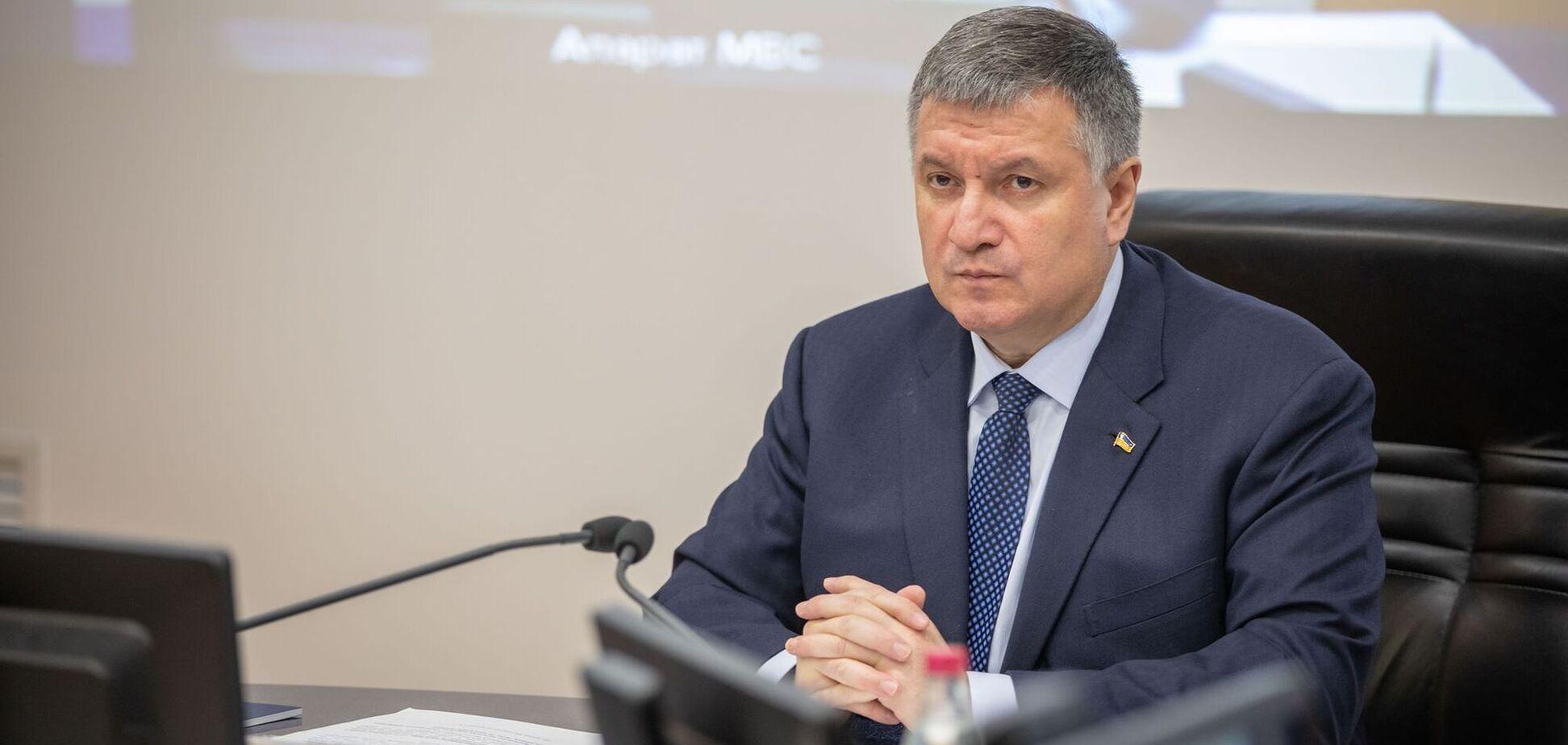 Аваков жорстко відповів на погрози українським угорцям
