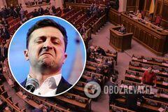 Зеленський вирішив перенести РРО