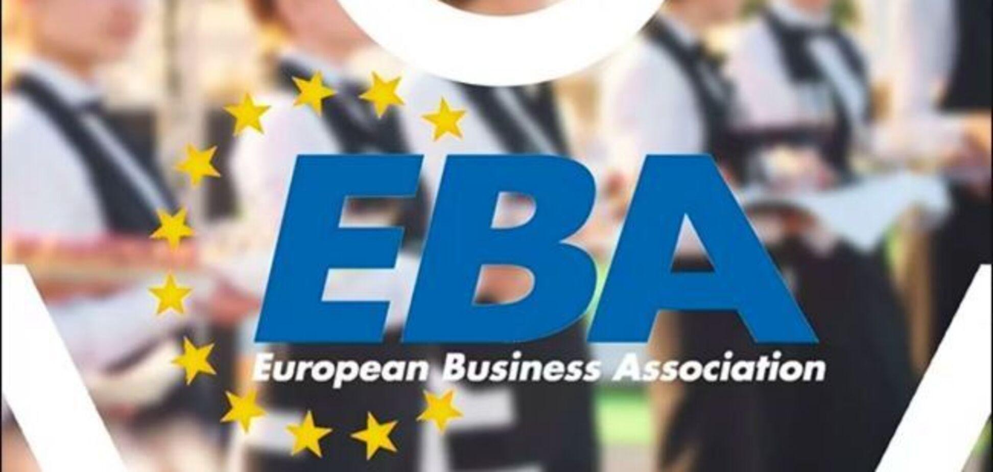 Декарбонизация экономики не должна происходить исключительно за средства бизнеса - EBA