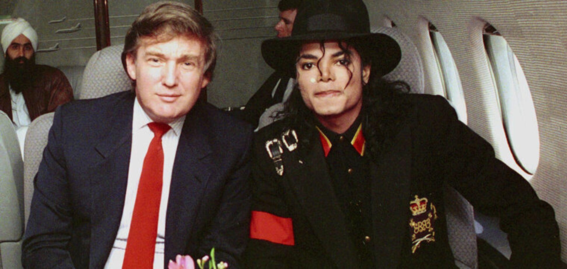Дональд Трамп і Майкл Джексон