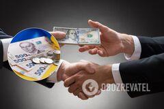 Коррупция в Украине