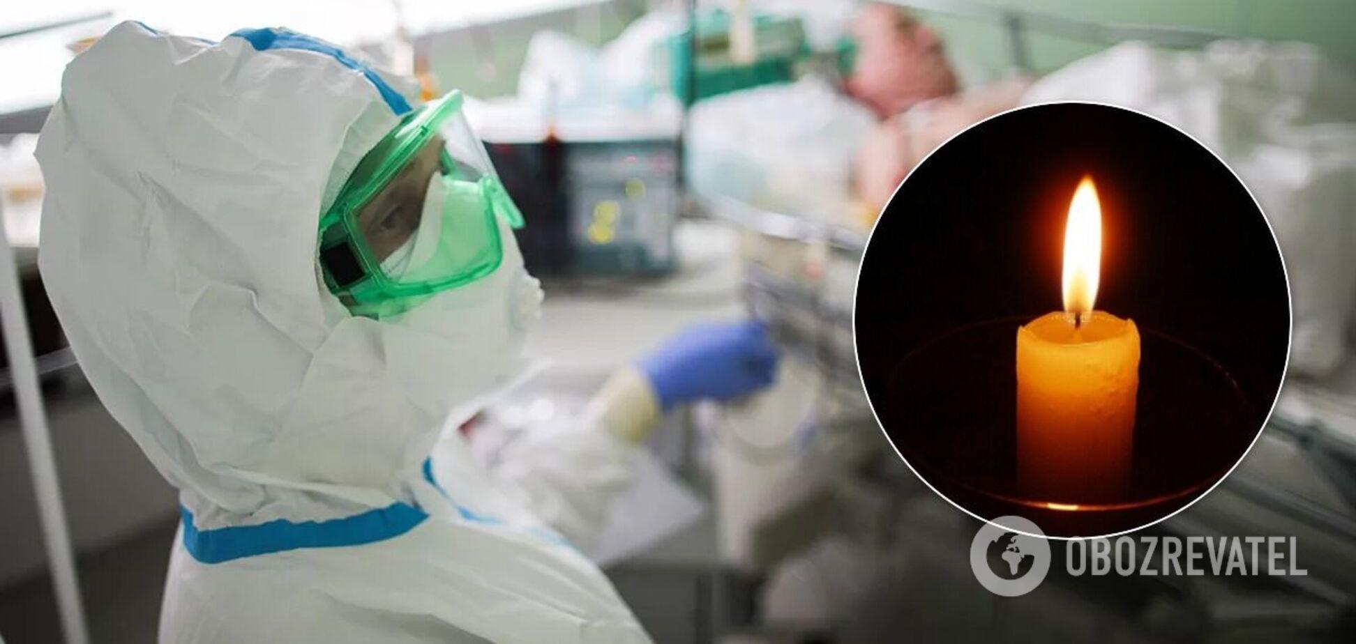 На Буковине мужчина пришел в больницу и умер, не дождавшись помощи. Видео