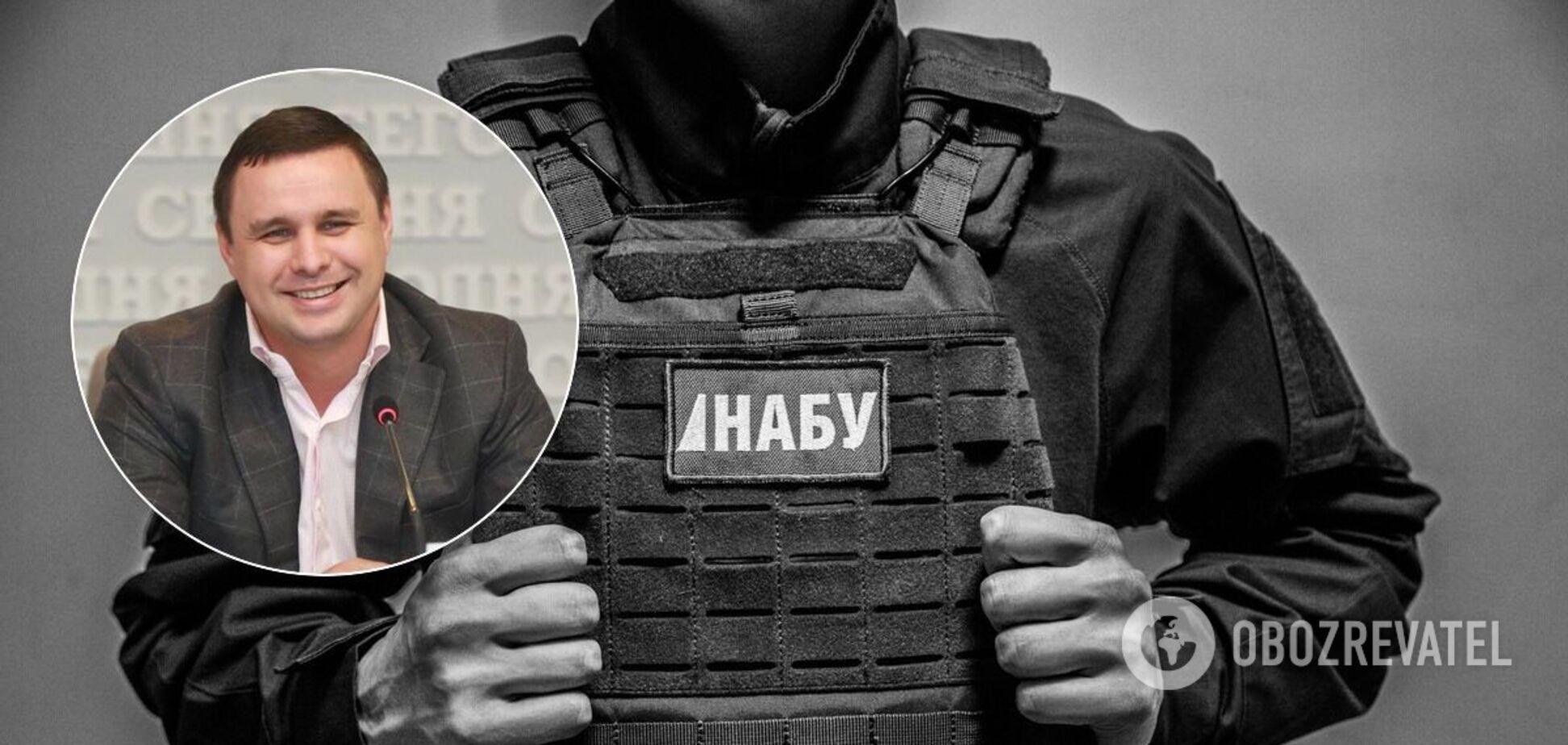 НАБУ объявило новое подозрение Микитасю в деле 'Укрбуда' и взялось за заместителя Ермака