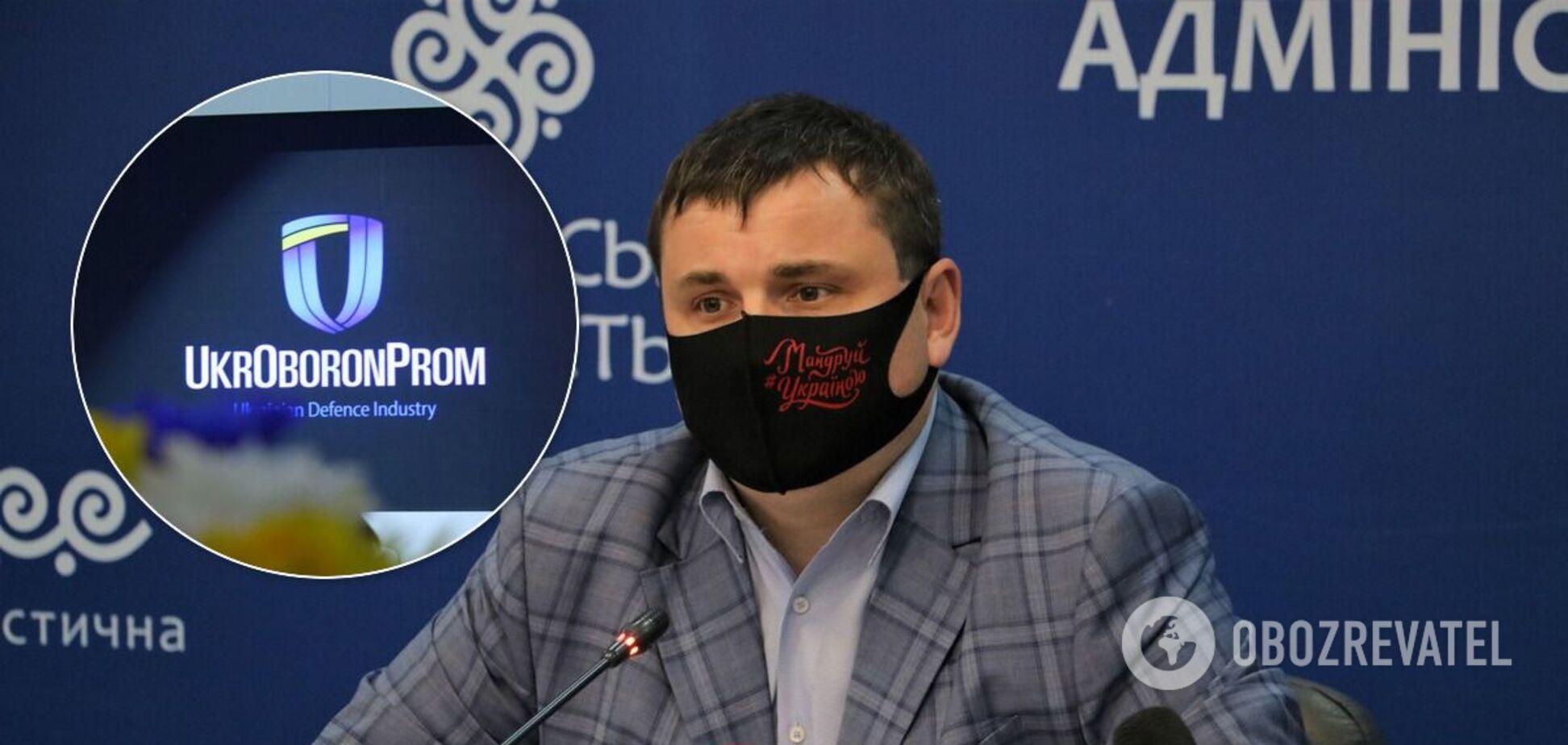 Глава Херсонской ОГА Гусев возглавил 'Укроборонпром' – СМИ