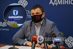 'Укроборонпром' ликвидируют в 2021 году: гендиректор назвал причины