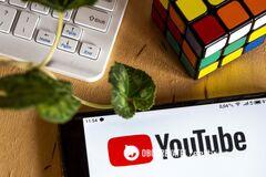 Названы самые популярны видео на YouTube за 2020 год