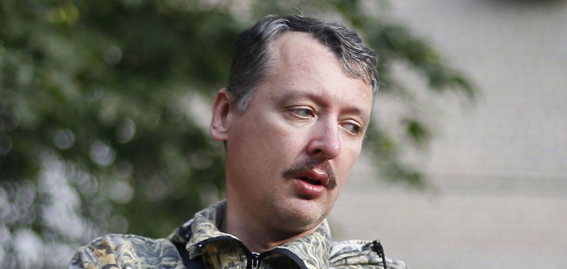 Ігор Гіркін визнав, що ЗСУ можуть перемогти терористів на Донбасі