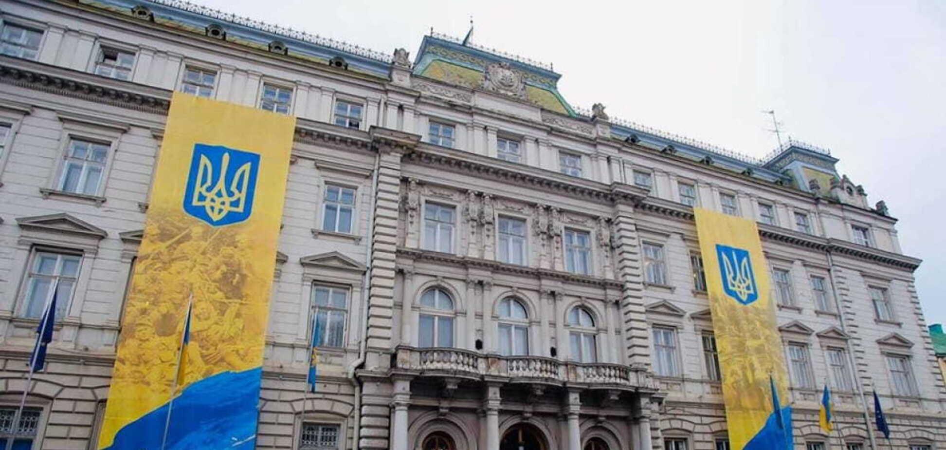 Председателем Львовского облсовета избрана представительница 'Европейской Солидарности'