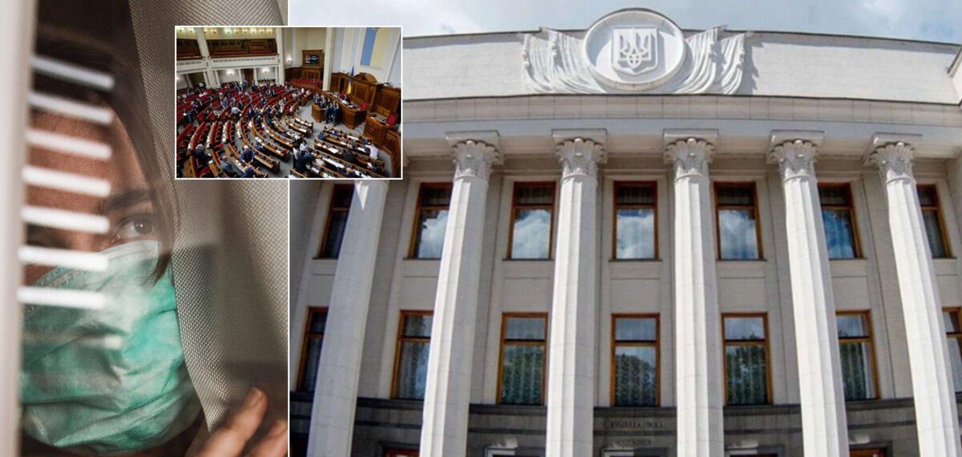 Верховная Рада собралась на новую пленарную неделю