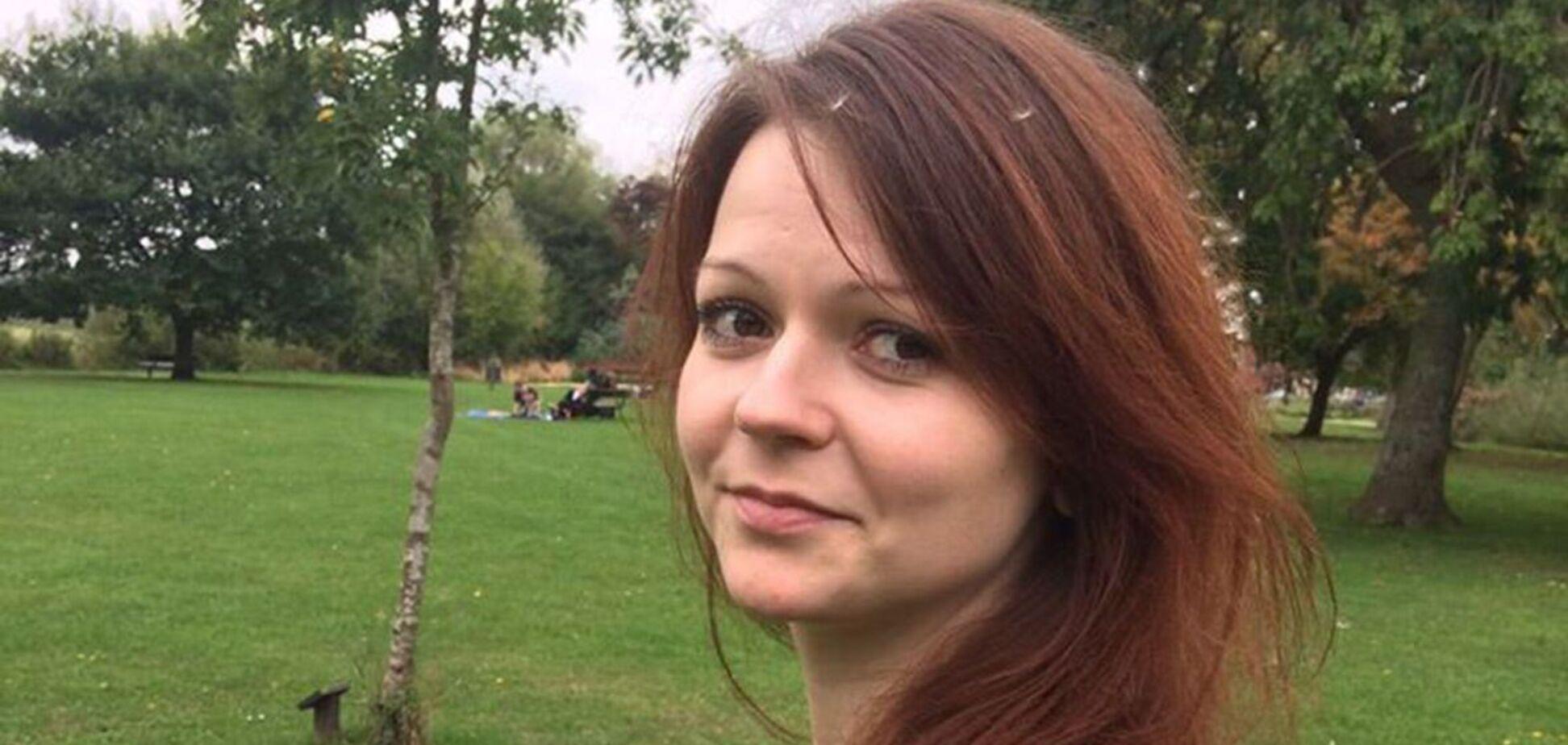 Юлія Скрипаль зателефонувала сестрі в Росію
