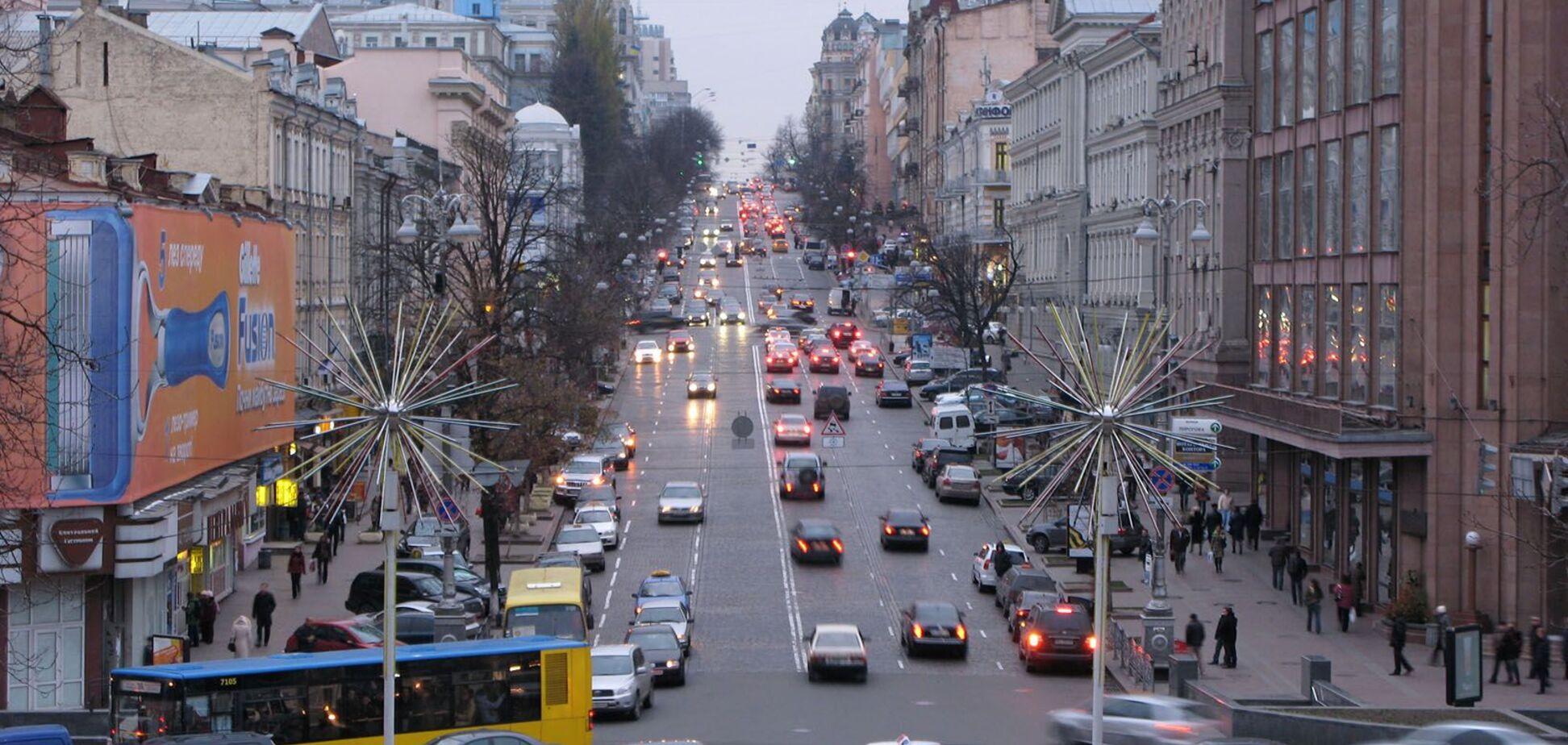 Компания нардепа Бондаренко и Кропачева отказалась освободить госздания в центре Киева