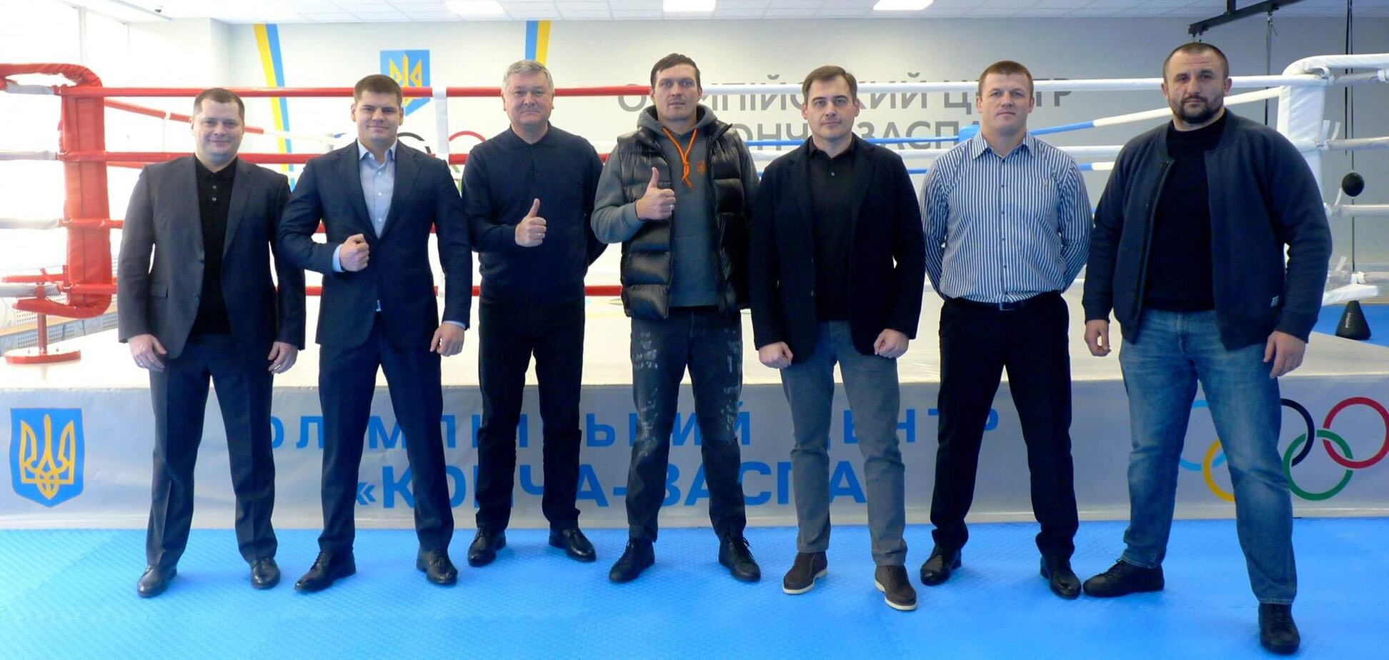 Усик открыл обновленный боксерский зал в Конча-Заспе. Фото и видео