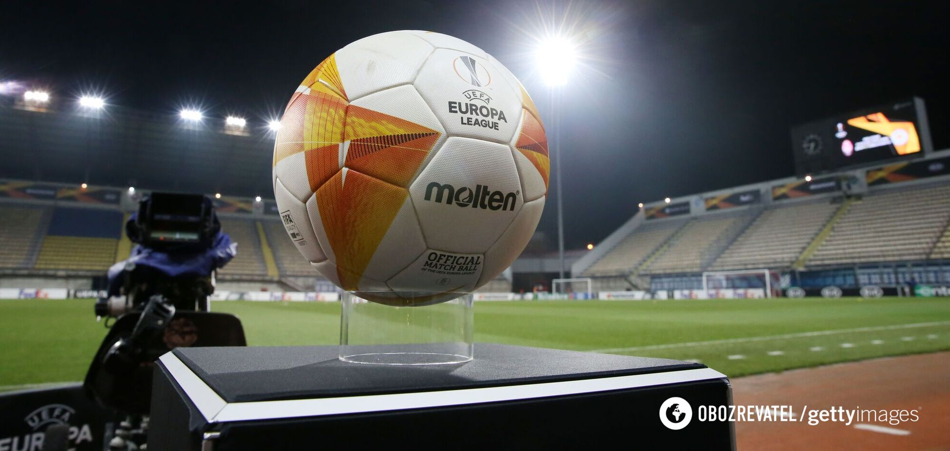 Динамо в Лиге Европы