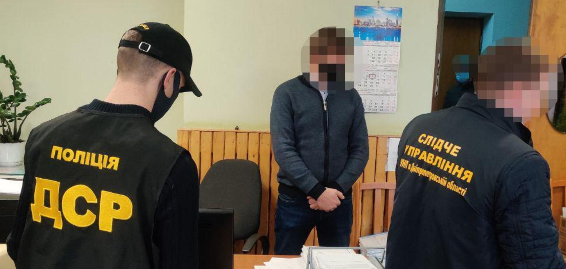 В Кривом Роге СБУ задержала коррупционеров