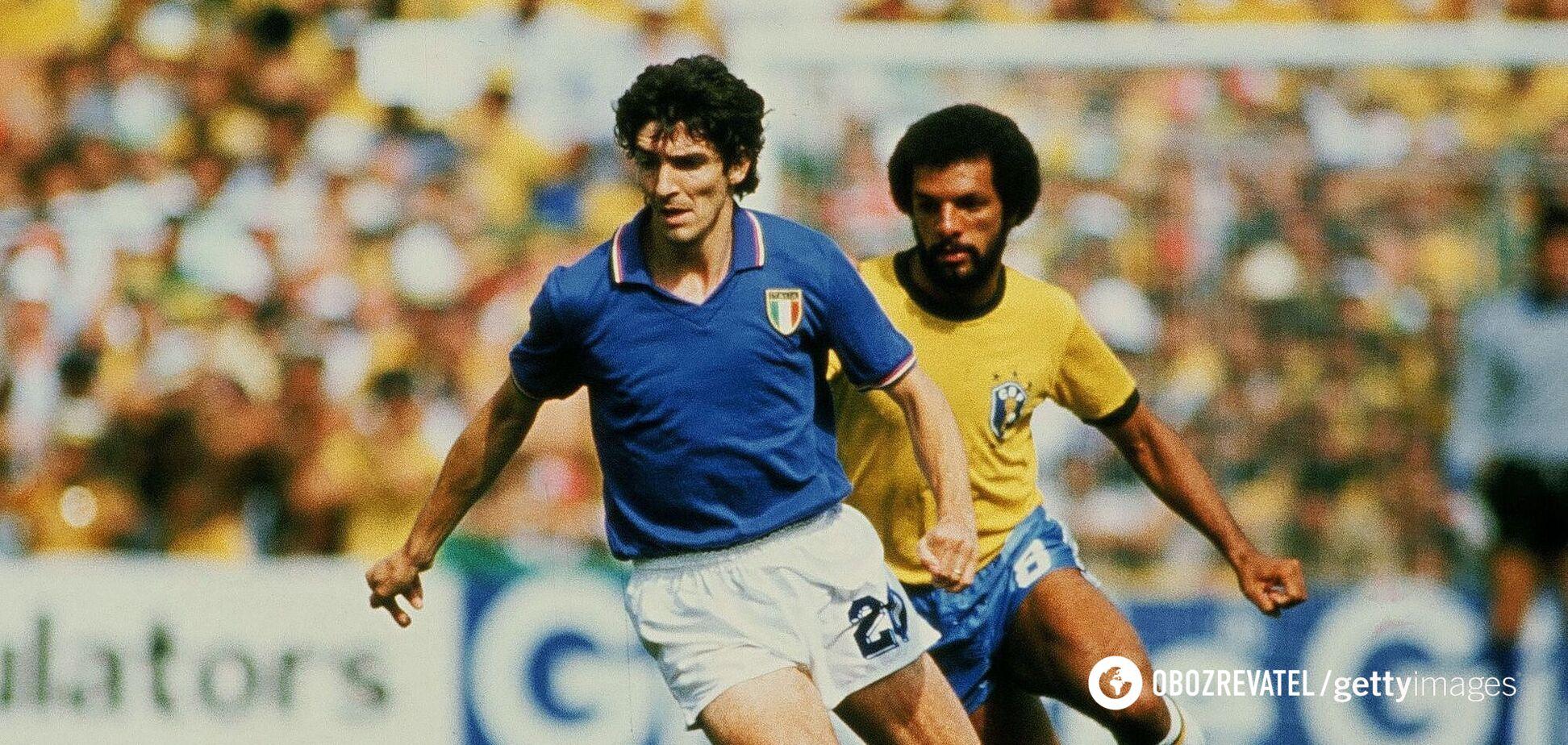Паоло Россі в матчі проти Бразилії на ЧС-1982