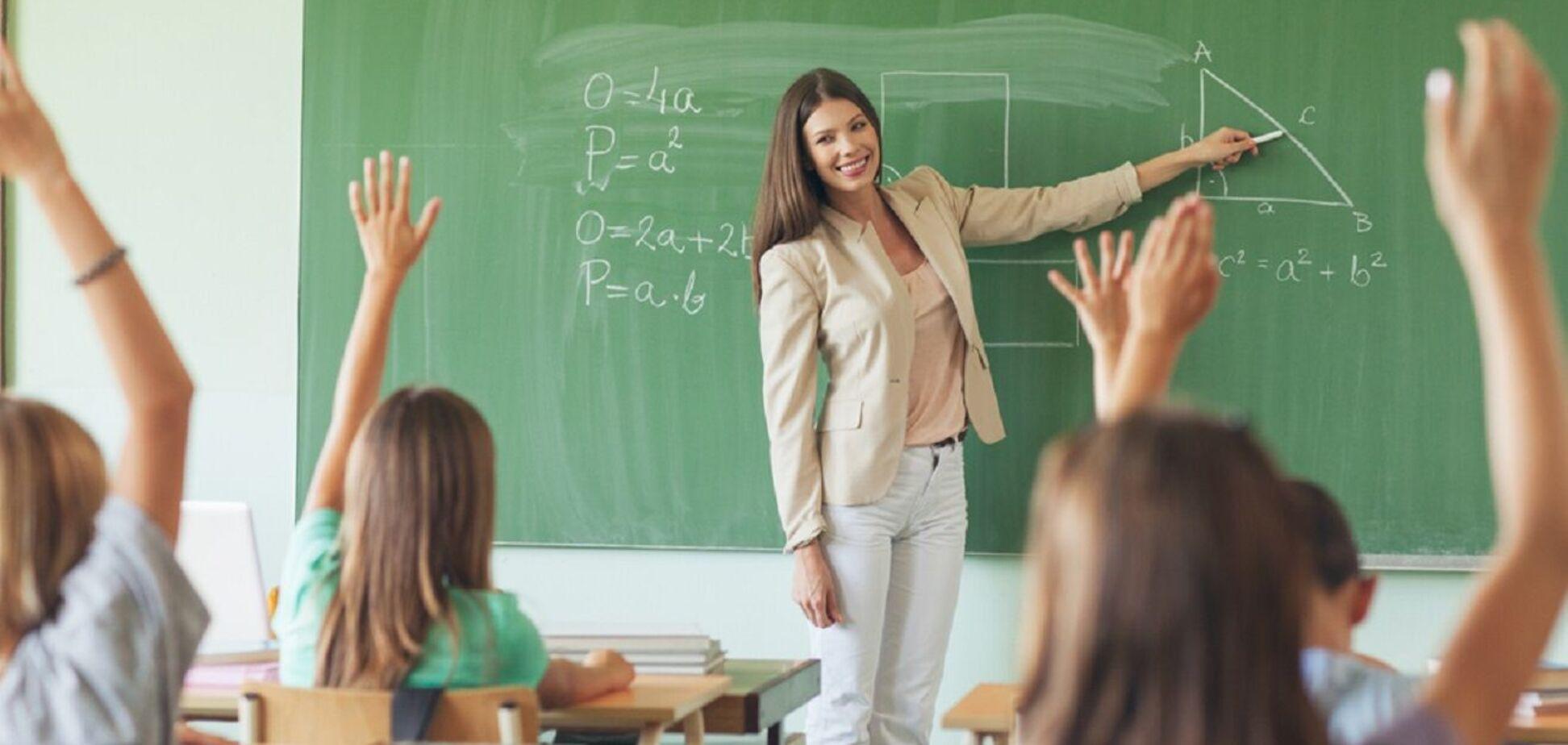 В Україні презентували освітній проєкт для вчителів