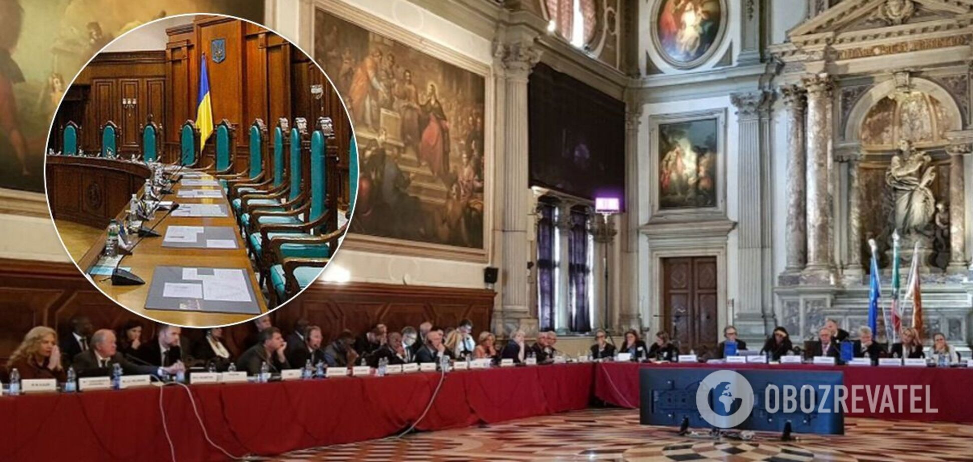 Венецианская комиссия вынесла решение по КСУ