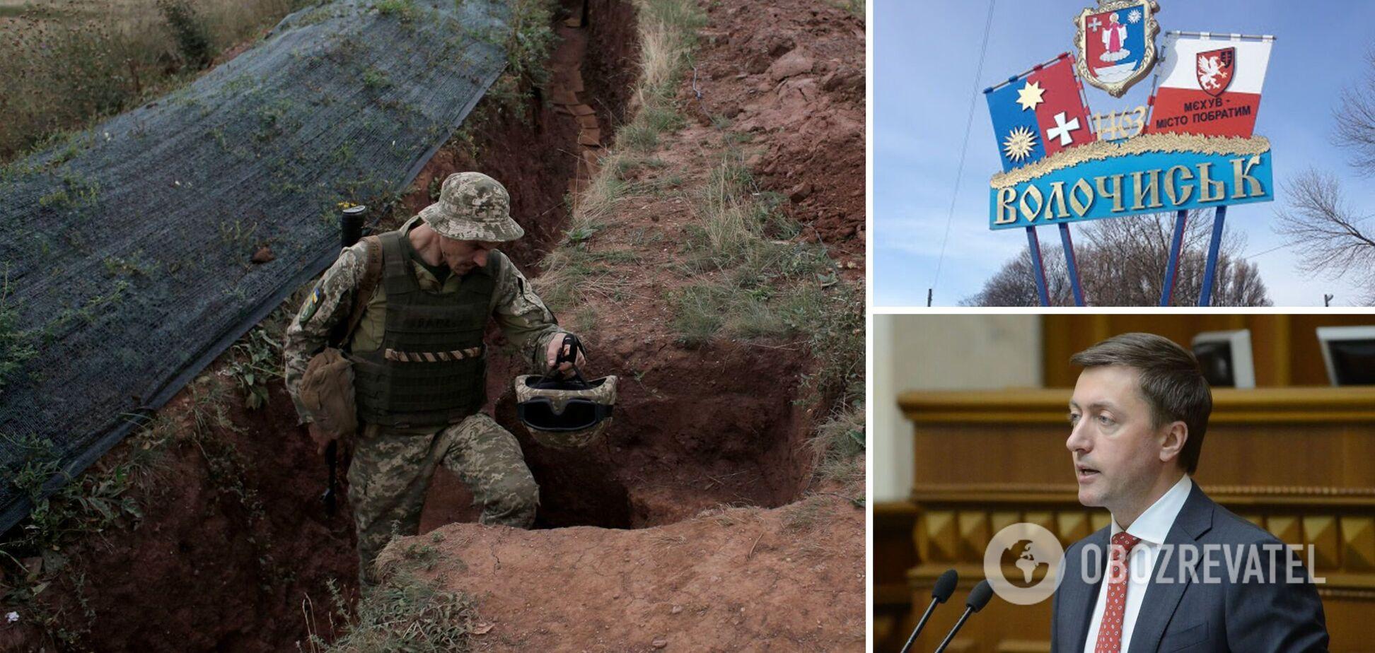'О семье подумай, черт!' В Хмельницкой области ветеранам АТО угрожают из-за конфликта с нардепом Лабазюком