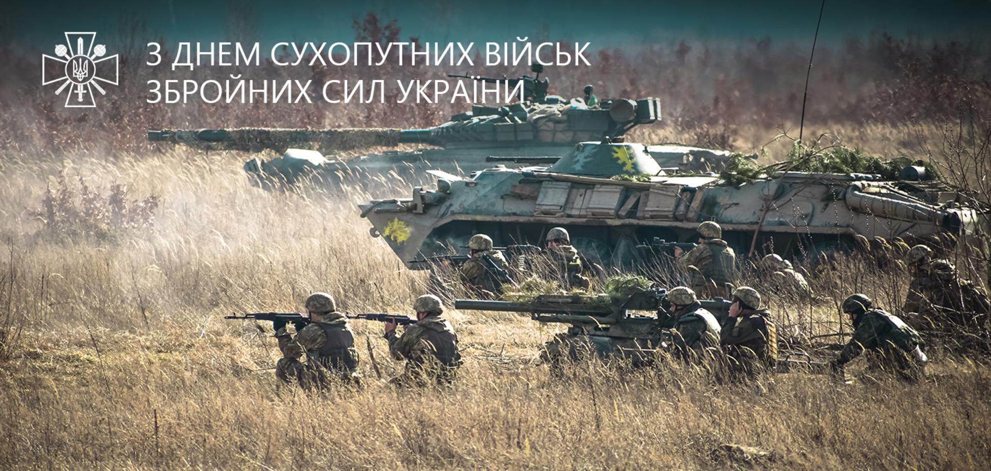 День сухопутных войск Украины отмечается ежегодно 12 декабря