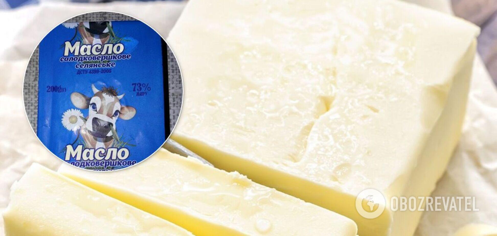 Фальсифікат масла роблять по всій Україні