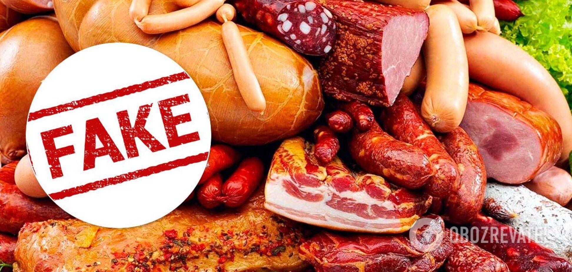 Якщо на ковбасі написано 'ММО', її не варто купляти, – експертка