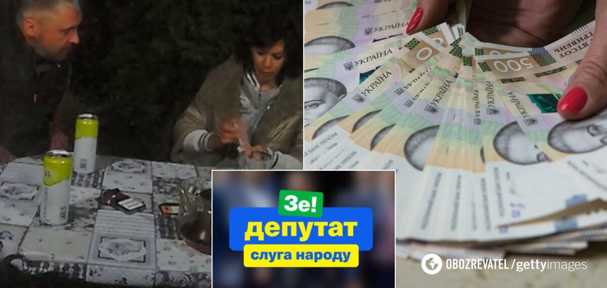 Топчиновниця Держпраці зі 'слугою народу' вигадували скарги на підприємців – розслідування