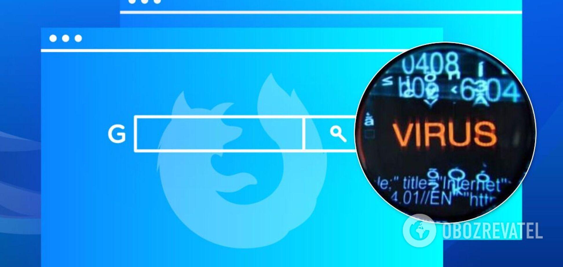 Популярні браузери атакував хакерський вірус – Microsoft