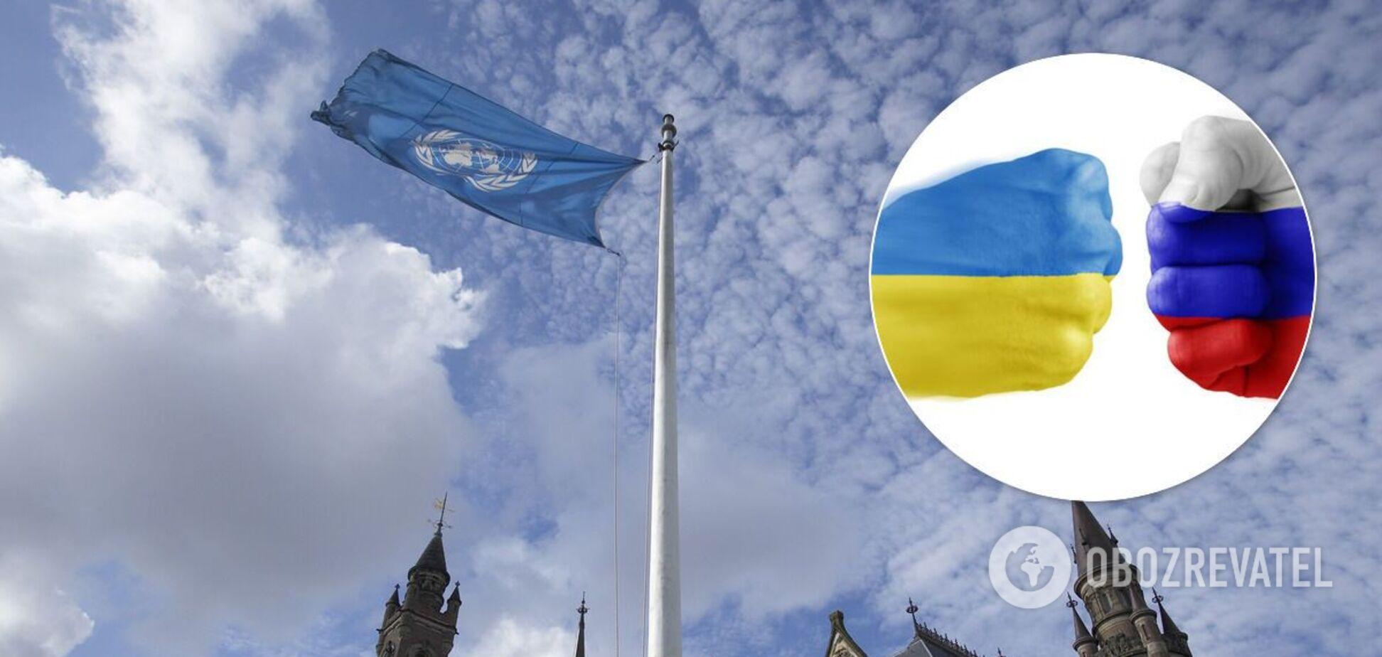 У Гаазі оголосили рішення щодо України