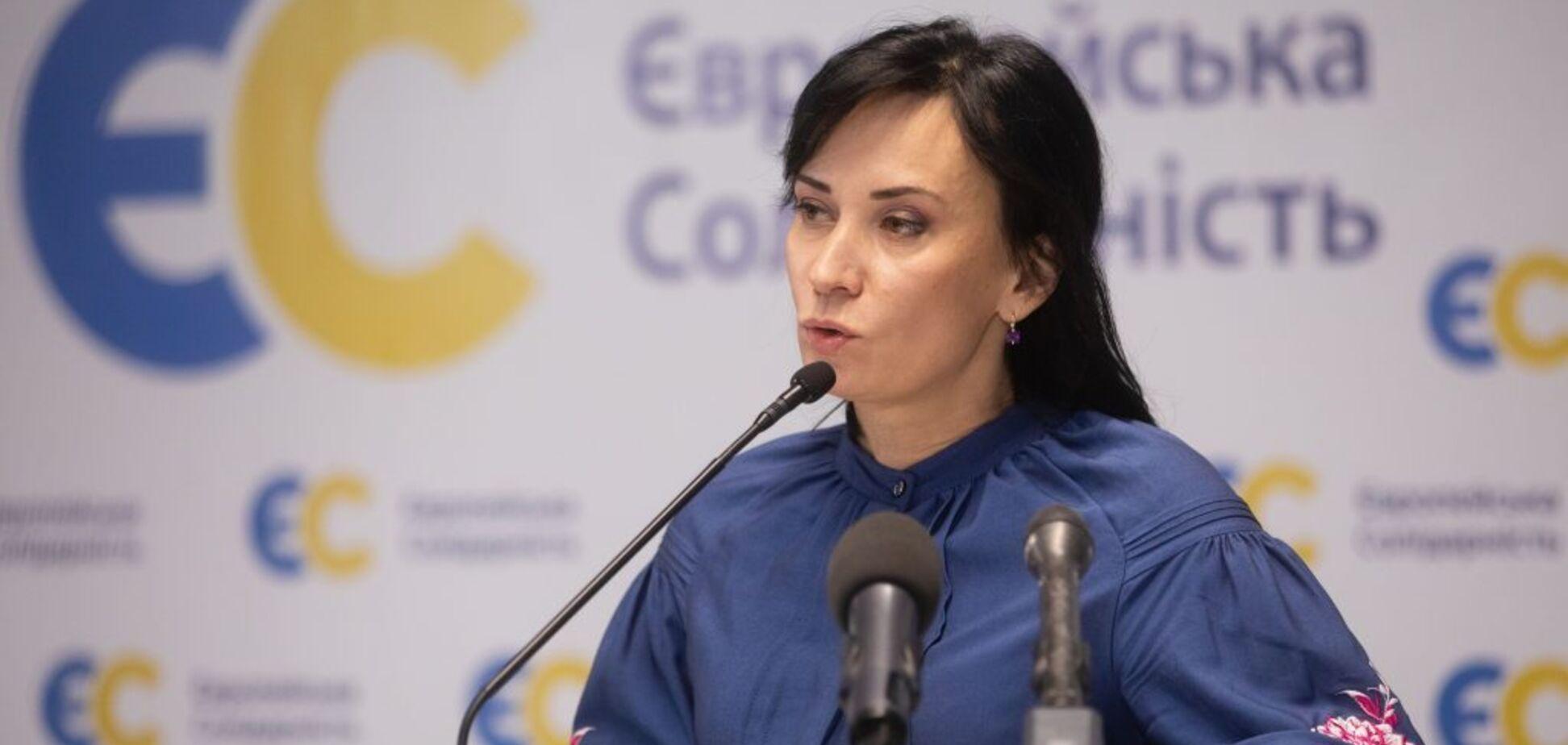 Маруся Зверобой будет баллотироваться от 'ЕС' в Ивано-Франковской области