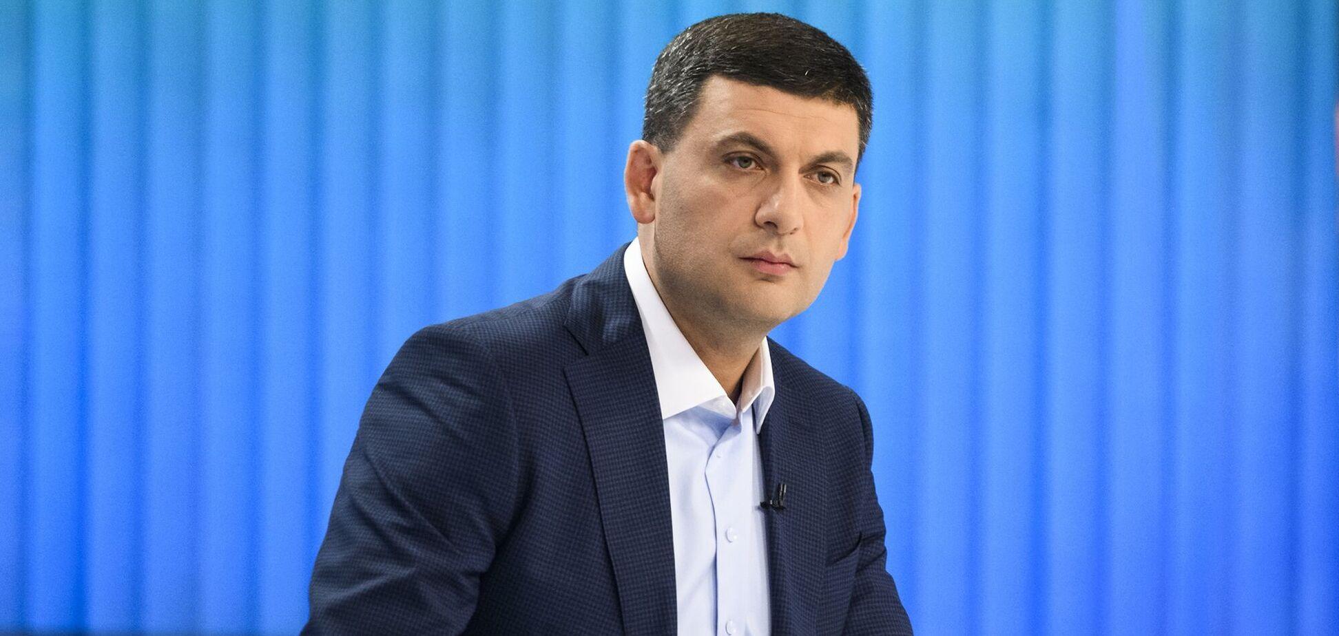 Гройсман закликав затребувати від уряду конкретні рішення на випадок активної фази російської агресії