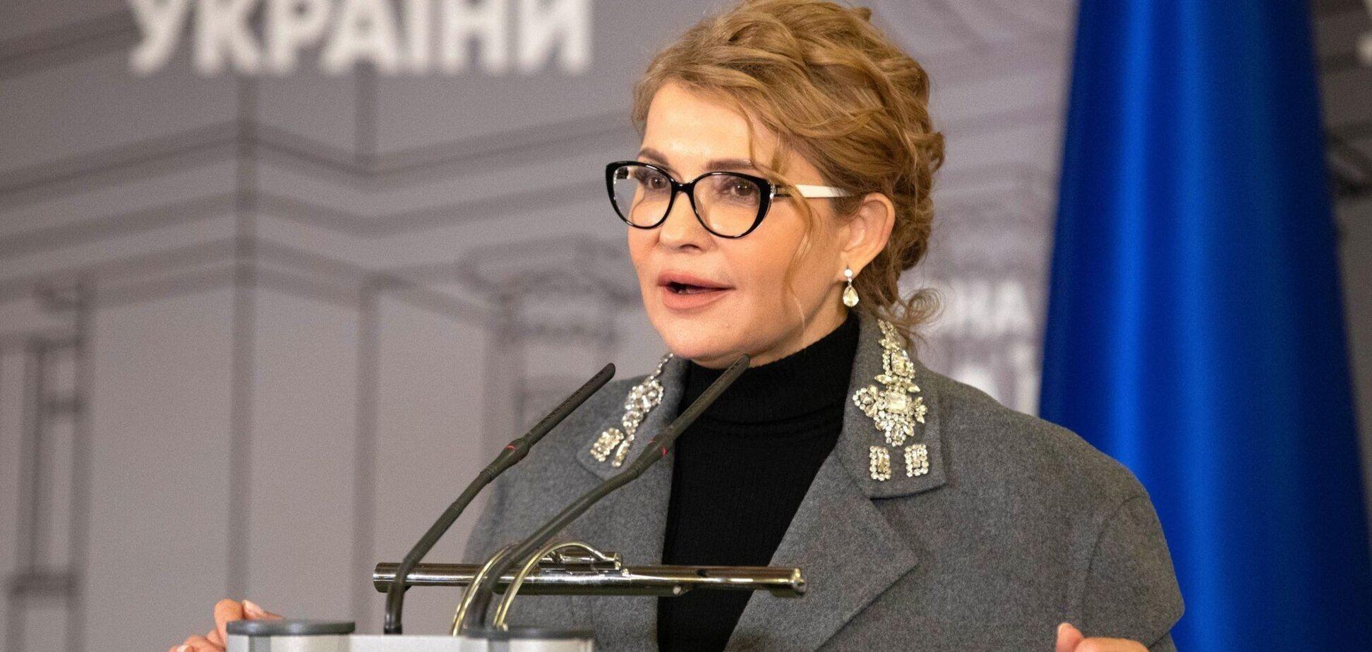 Тимошенко назвали найкращою кандидаткою для переговорів з МВФ