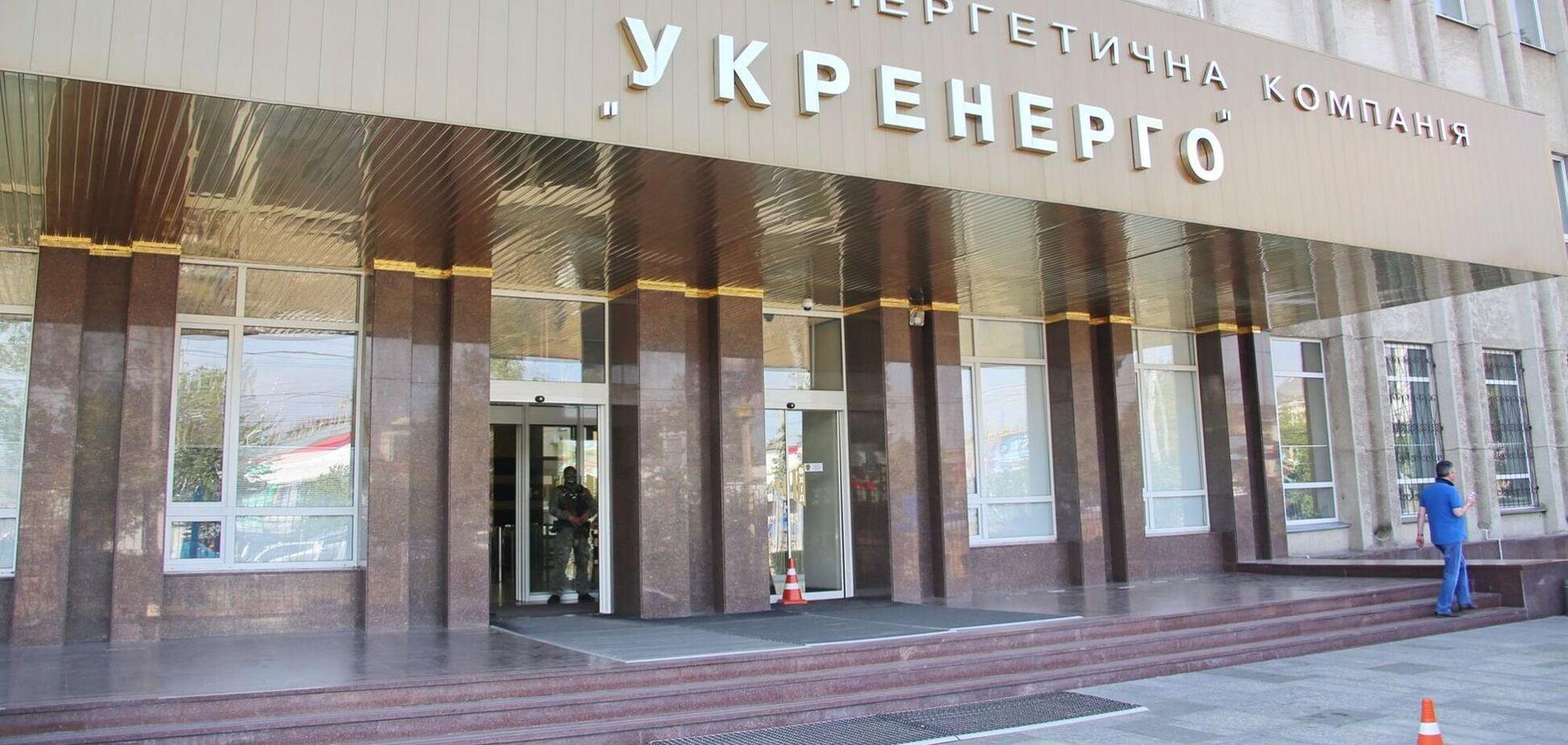 Мінфін просить бюджетний комітет парламенту підтримати надання держгарантій 'Укренерго'