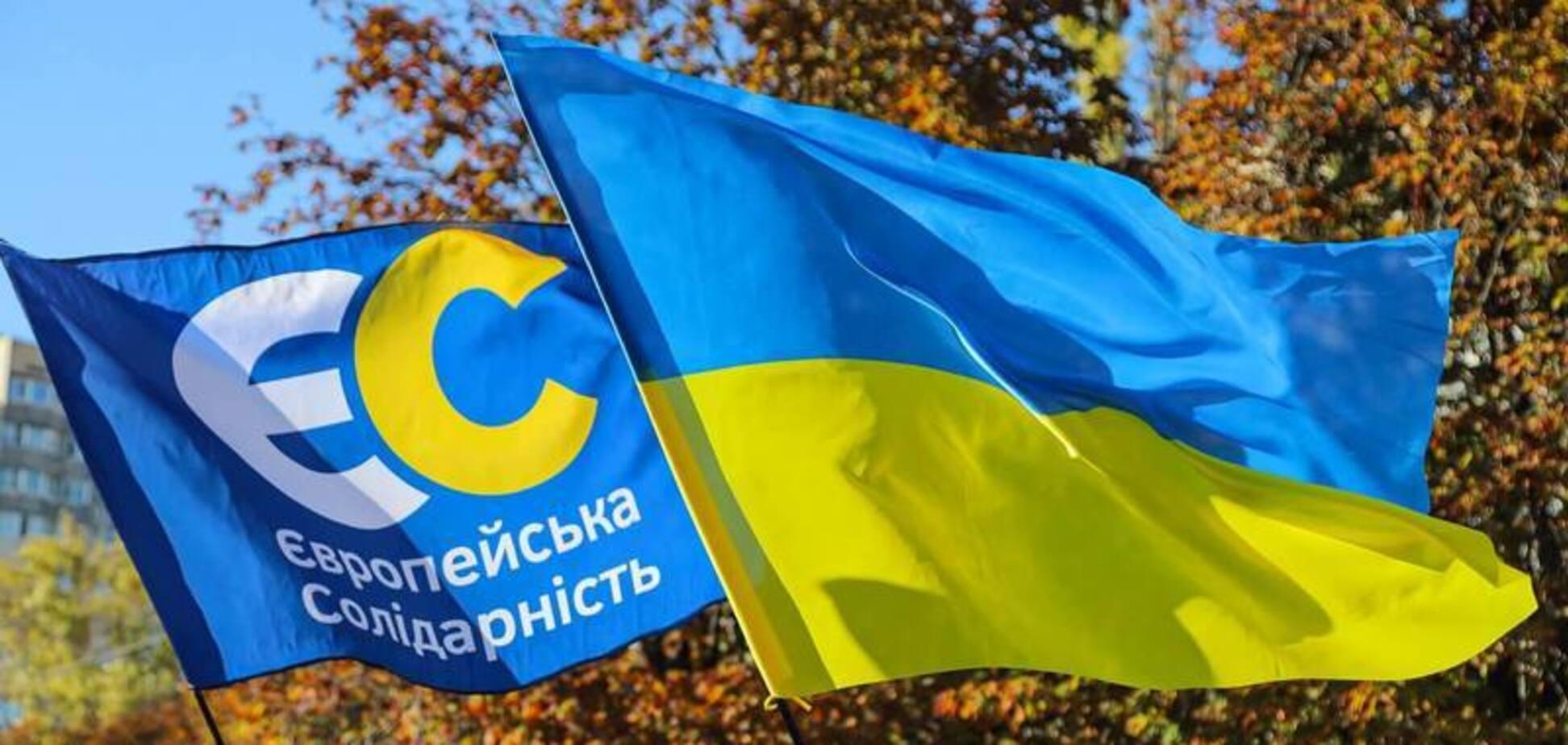Представники 'Європейської Солідарності' очолили 6 з 7 райрад на Львівщині