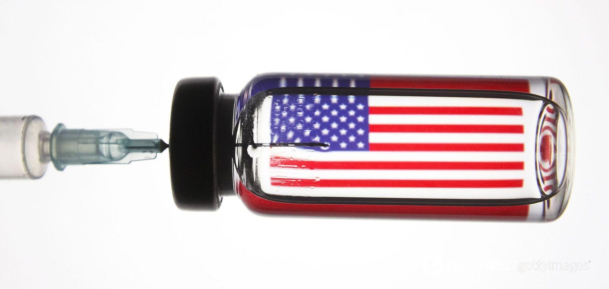 Вакцинация в США начнется в ближайшее время