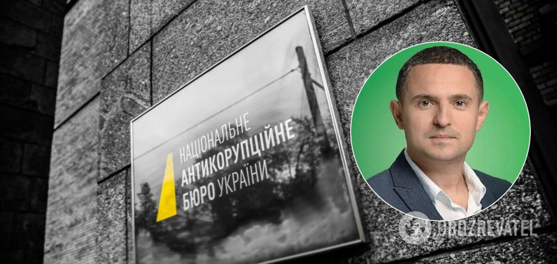 НАБУ взялось за 'слугу народа' Куницкого после расследования журналистов