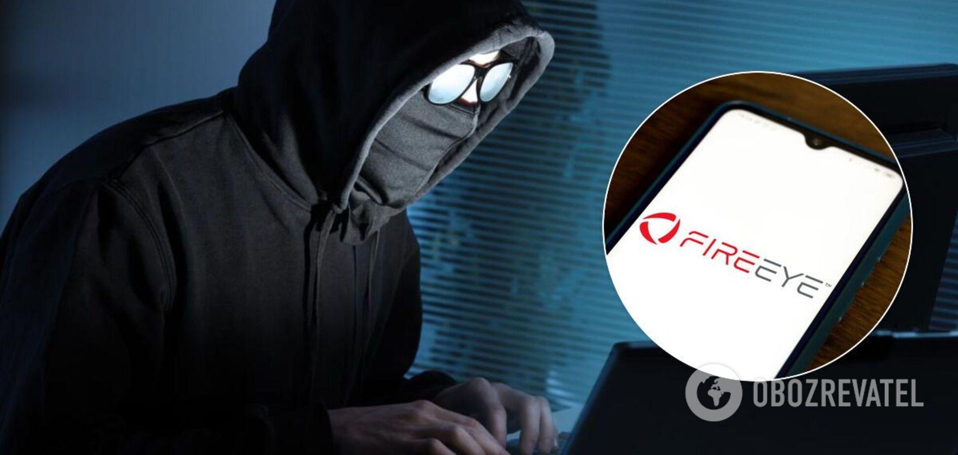 На FireEye совершили кибератаку