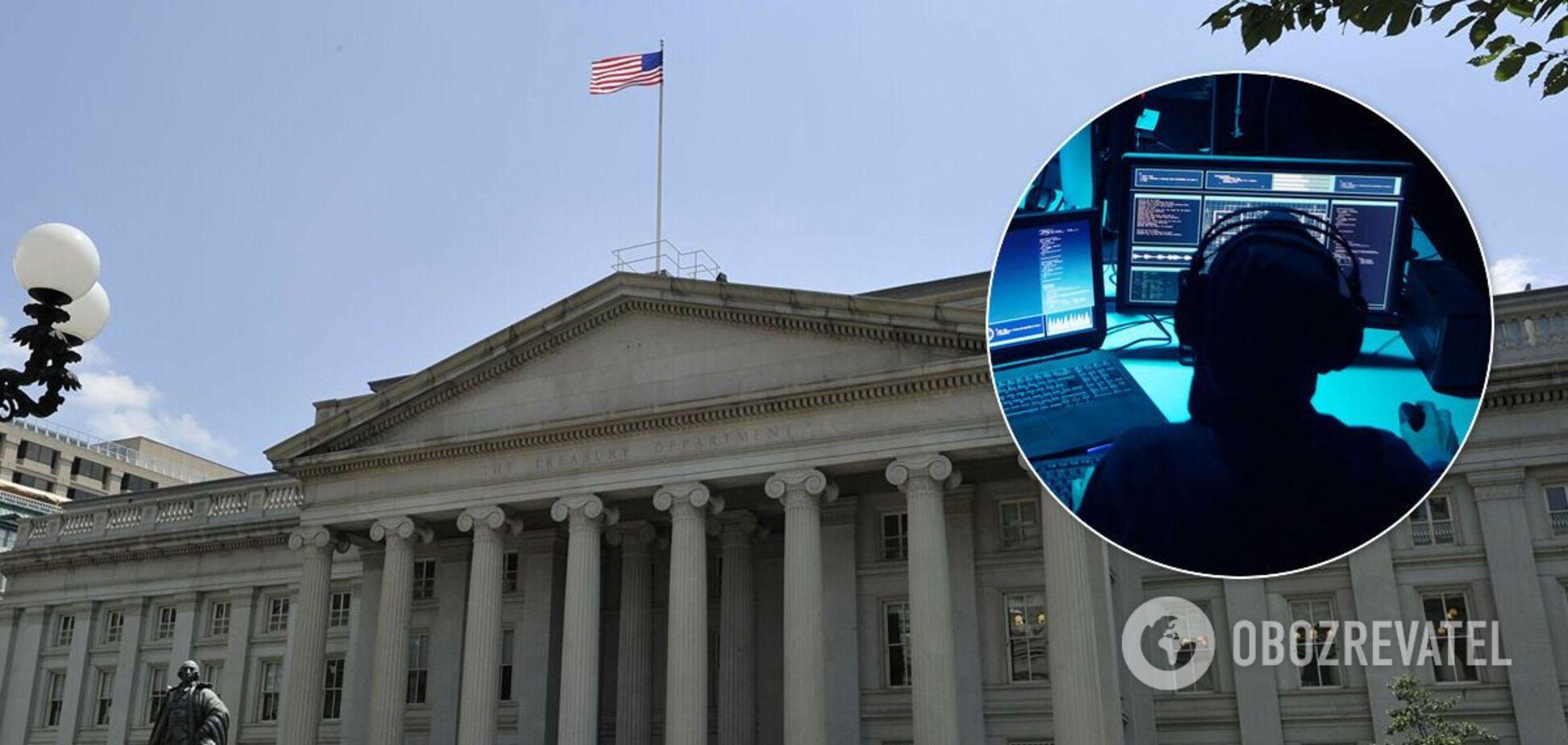 Хакеры при поддержке правительства РФ взломали Минфин США – СМИ