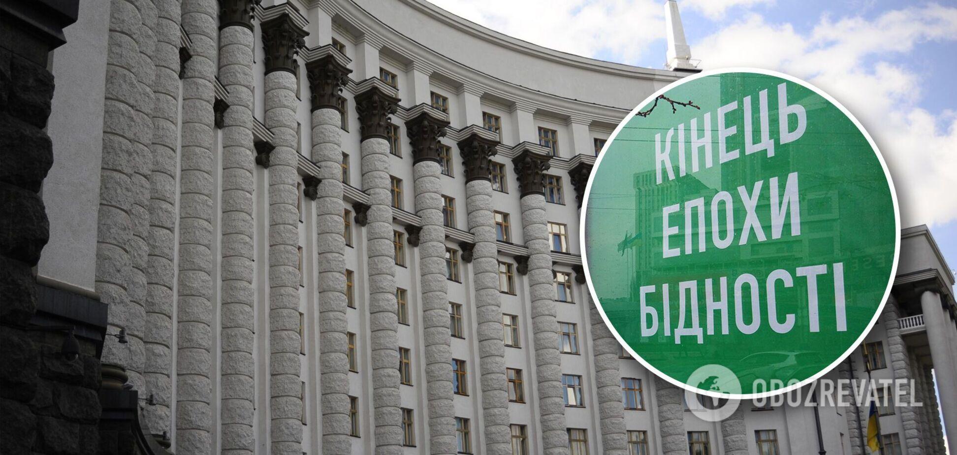 Как у украинцев забирают выплаты