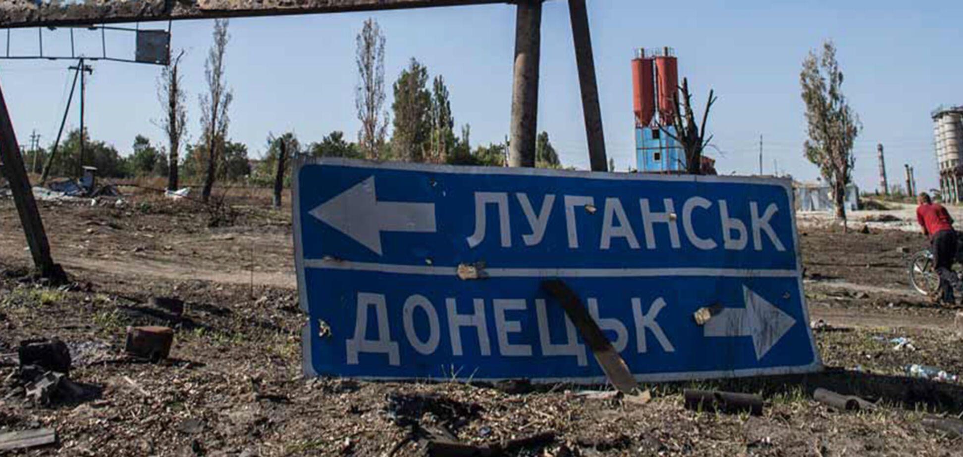 Закон об особом статусе Донбасса не будут менять