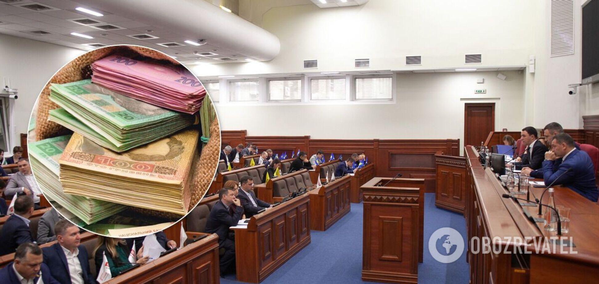 Киевсовет рассмотрит проект бюджета-2021: сколько и на что планируют потратить