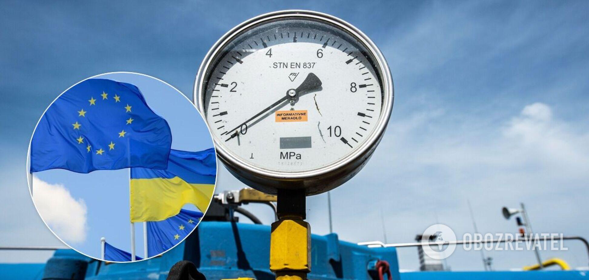 Ціни на газ в Європі різко знизилися