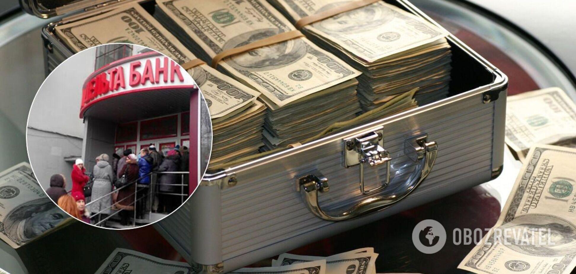 Банкрутство банків в Україні: рахунки власників у всьому світі заарештують