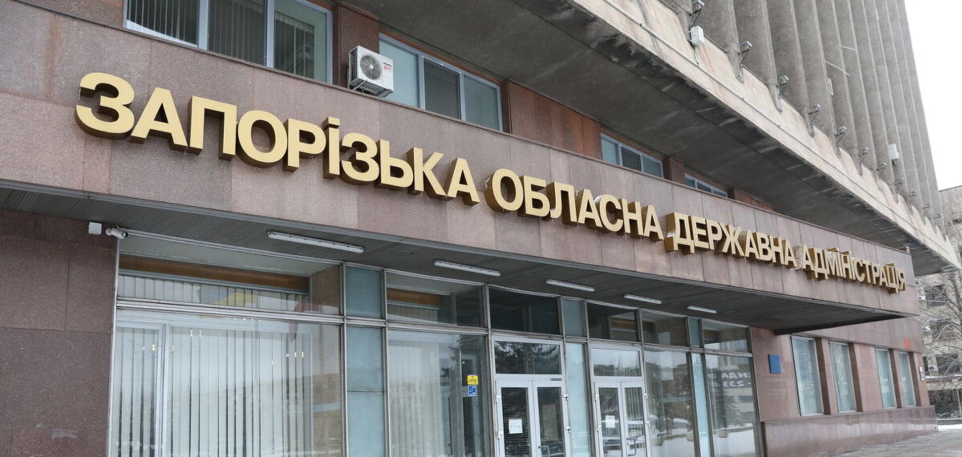 В ОПЗЖ звинуватили владу в спробі призначити главу Запорізької облради