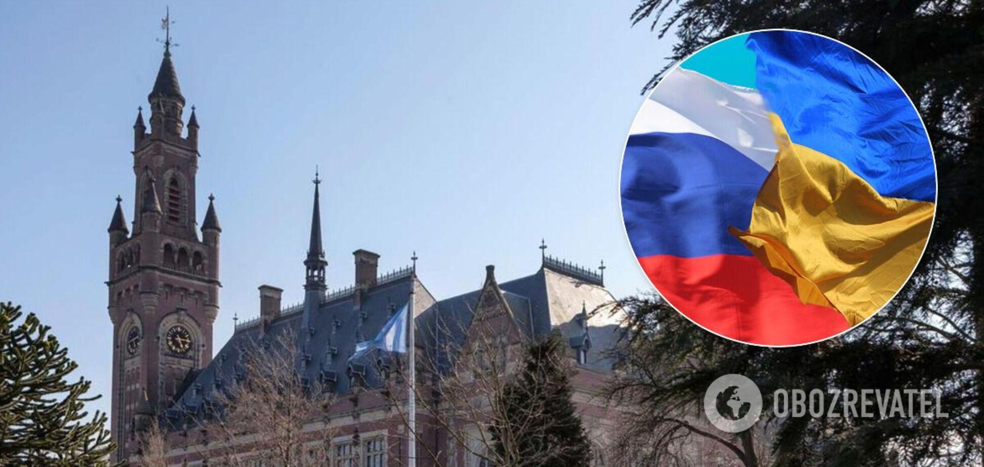 Суд у Гаазі опублікував звіт щодо України